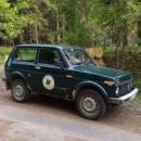 Prodej automobilu Lada Niva
